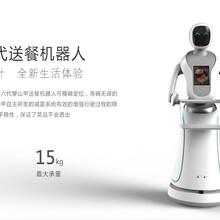 人工智能机器人哪家好,穿山甲无轨送餐机器人最好