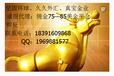 原油外汇黄金指数