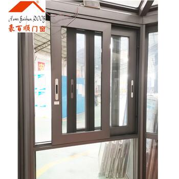 遵義鋁合金窗戶那里有定做_70斷橋鋁窗紗一體樣窗