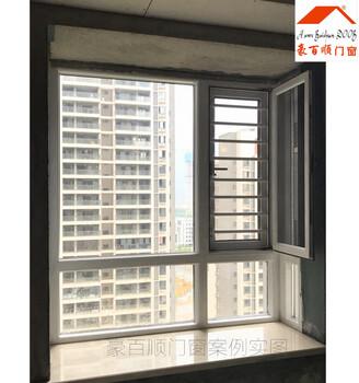 黄冈铝合金门窗价格多少钱一平方米_50系列铝合金门窗