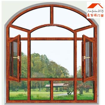 威海铝合金门窗定制_70断桥铝窗纱一体样窗