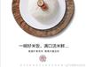 腾泰农业科技矿泉贡米