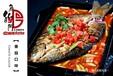 特色烤鱼加盟青花椒鱼的门,烤鱼加盟费多少?