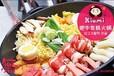 韩式年糕火锅加盟,正宗韩国风味火锅