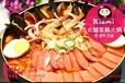 年糕火锅加盟,韩式火锅芝士年糕火锅加盟店