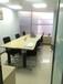 小型办公室出租成都短租办公室商务办公室租赁
