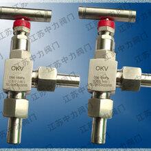 LNG針閥,天然氣專用針閥,LNG天然氣專用針型閥圖片