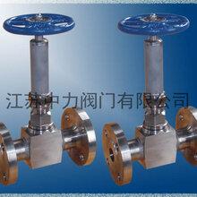 低溫截止閥,低溫氣體截止閥規格/圖片/價格圖片