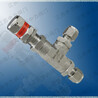 A94Y高壓安全閥
