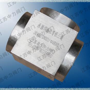 可加工變徑不銹鋼承插焊接三通