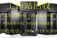 浙江杭州現金回收CPUE5,E7服務器CPU高價回收