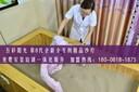 沙疗床养生调理,沙疗床价格沙疗加盟介绍图片