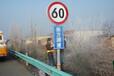 黄石110kv限速标牌厂家直销可定制