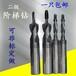 非标定做硬质合金台阶钻头整体钨钢阶梯钻头沉头钻沉孔钻非标定制