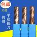 55度钨钢平底铣刀CNC数控整体合金铣刀涂层2刃4刃立铣刀非标定做