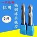 钨钢铝用球头铣刀铝加工CNC数控整体合金立铣刀2刃加长非标定做