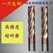 钨钢铣刀55度2刃4刃圆鼻刀CNC数控合金立铣刀加长非标铣刀定做