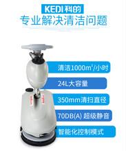 山东菏泽销售便捷式小型洗地机菏泽小型洗地机厂家价格