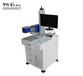 广州码清厂家直销高速激光打标机,激光标记机,激光标刻机,镭射打标机