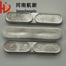 航新牌軸承合金軸瓦合金鉛基合金鉛基巴氏合金圖片