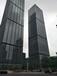 中国人寿金融中心