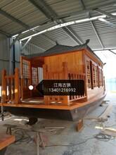 7米豪华游船