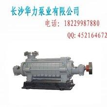 供应各种D,DG,DM,N,S型多级泵,矿用水泵,冷凝泵