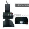武汉甘肃聊城工业气动打标机、零件气动打标机标记打印设备