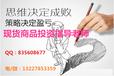 西安宏源商品工艺银如何开户投资?手续费怎么收取?