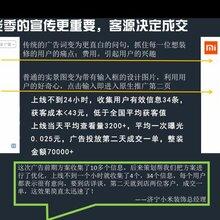 腾讯微信朋友圈广告推广
