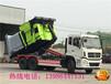25吨拉臂式垃圾车垃圾箱专用厂家直销