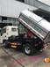 勾桶式垃圾车专用厂家直销可分期