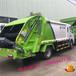 5方6方8方10方12方压缩垃圾车专业生产厂家