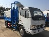 侧装挂桶压缩式垃圾车专业生产厂家