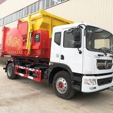 东风25吨拉臂式垃圾车垃圾箱专用厂家直销