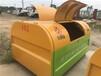 長安垃圾車垃圾箱體積容積2至3方勾臂垃圾箱