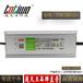 5V40A银白色防水电源TTW-200-5