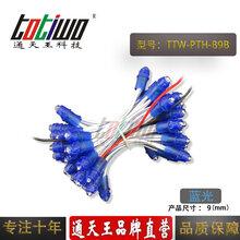 通天王5V12V9MM蓝胶蓝光LED外露字灯串广告招牌穿孔字铁皮字发光单色图片