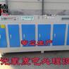 UV光氧廢氣處理設備活性炭廢氣處理裝置光氧催化除臭凈化器