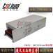 通天王12V50A开关电源、12V600W集中供电监控加长版