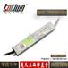 通天王12V1.67A(20W)銀白色戶外防水電源TTW-20-12FS