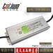 通天王5V60A(300W)銀白色戶外防水開關電源TTW-300-5FS