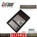 通天王5V50A(250W)炭黑色户外防雨开关电源足功率