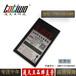 通天王24V6.25A(150W)炭黑色户外防雨LED工程开关电源变压器