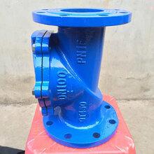 直销H44X橡胶瓣止回阀法兰铸铁止回阀厂家图片