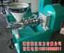 60型可移动小型螺旋榨油机光华榨油机厂家直销