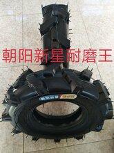微耕机专用人字胎朝阳轮胎路路发轮胎400-8