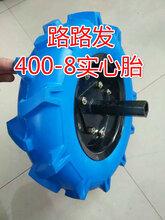 微耕机专用400-8实心轮胎免充气防爆防裂