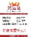 四川红原县品牌推广广告价格