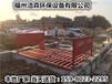 南平工地洗车台、建瓯建筑工程自动洗车台